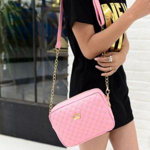Dámská stylová kabelka Thalia