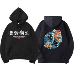 Pánská stylová mikina Kanye West x Takashi Murakami limited edition