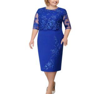 Společenské luxusní šaty Bailey