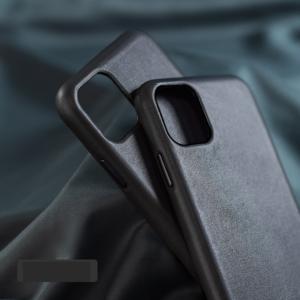 Originální stylové kožené pouzdro na iPhone