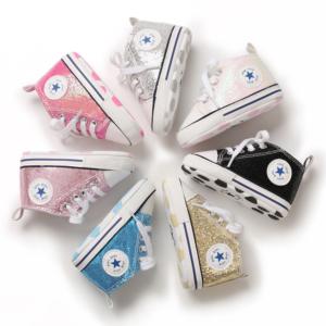 Dětské jarní botičky v různých barvách