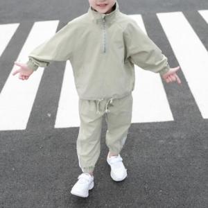 Chlapecká sportovní souprava bundy a kalhot