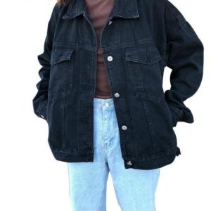 Dámská jarní džínová bunda