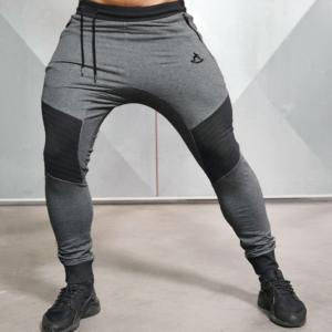 Módní pánské bavlněné strečové kalhoty